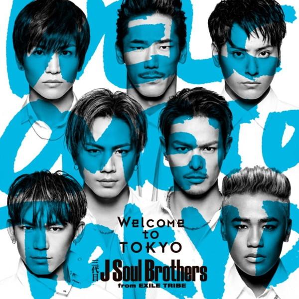 三代目 J Soul Brothers from EXILE TRIBE/Welcome to TOKYO/BRIGHT(DVD付)