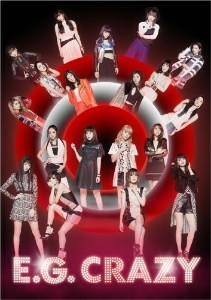 E-girls/E.G. CRAZY(初回生産限定盤)(3DVD付)
