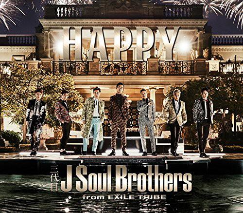 三代目 J Soul Brothers from EXILE TRIBE/HAPPY(DVD付)
