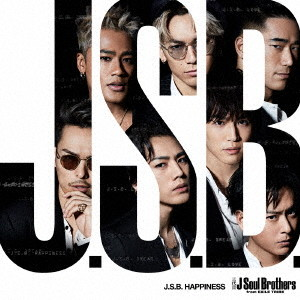 三代目 J Soul Brothers from EXILE TRIBE/J.S.B. HAPPINESS(DVD付)
