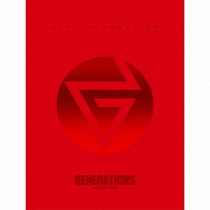 GENERATIONS from EXILE TRIBE/BEST GENERATION(初回生産限定盤)(4Blu-ray Disc付)
