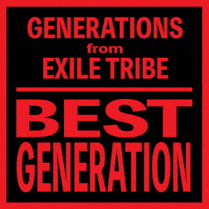 GENERATIONS from EXILE TRIBE/BEST GENERATION(International Edition)(Blu-ray Disc付)