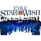 EXILE/STAR OF WISH(豪華盤)(3DVD付)