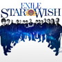 EXILE/STAR OF WISH(Blu-ray Disc付)