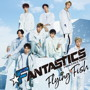 FANTASTICS from EXILE TRIBE/Flying Fish(DVD付)