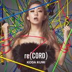 倖田來未出演:倖田來未/re(CORD)(Blu-ray