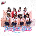 ローズヒップss/Perfect Blue