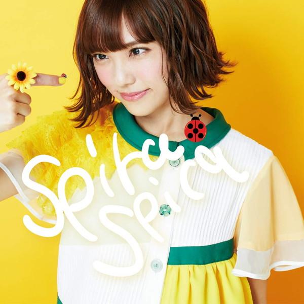 スピラ・スピカ/イヤヨイヤヨモスキノウチ!(初回生産限定盤)(DVD付)