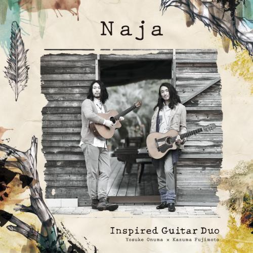 Inspired Guitar Duo/Naja