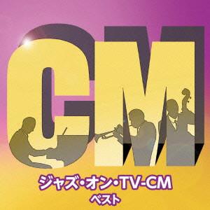 ジャズ・オン・TV-CM キング・スーパー・ツイン・シリーズ 2016