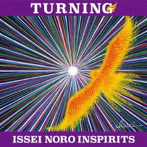 ISSEI NORO INSPIRITS/TURNING