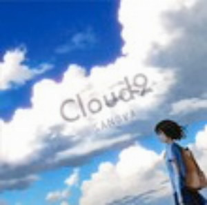 SANOVA/Cloud9