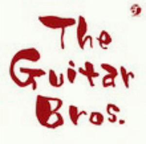 松原正樹 with 今剛 sittin' in/The Guitar Bros.