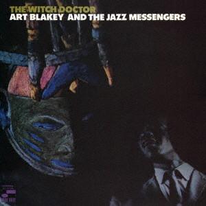 アート・ブレイキー&ザ・ジャズ・メッセンジャーズ/ザ・ウィッチ・ドクター+1