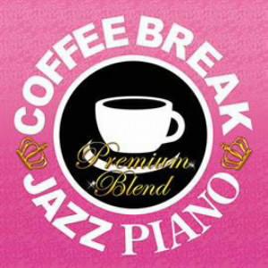 コーヒー・ブレイク・ジャズ・ピアノ〜プレミアムブレンド