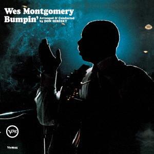 ウェス・モンゴメリー/バンピン+3