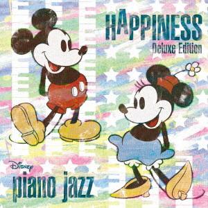 ディズニー・ピアノ・ジャズ