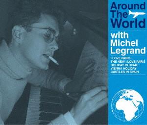 ミシェル・ルグラン/ミシェル・ルグラン世界音楽旅行