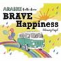 BRAVE・Happiness~嵐コレクション