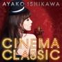 石川綾子/CINEMA CLASSIC