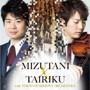 水谷晃/TAIRIKU/MIZUTANI×TAIRIKU with 東京交響楽団 白熱ライヴ!
