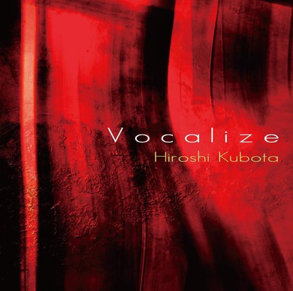 窪田宏/Vocalize