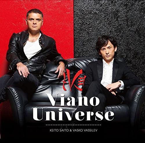ヴィアーノ/Viano Universe