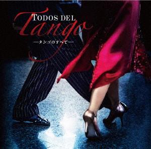 Todos del Tango(タンゴのすべて)