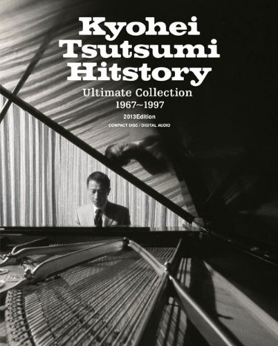 筒美京平 Hitstory Ultimate Collection 1967〜1997 2013Edition