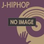DJ HICO/DJ HICO meets beatmania IIDX-Nonstop Mix by DJ HICO-(アルバム)