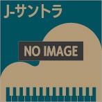 NHK大河ドラマ「麒麟がくる」オリジナル・サウンドトラック/ジョン・グラム(Blu-Spec CD)(アルバム)