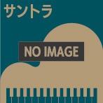 「アリータ:バトル・エンジェル」オリジナル・サウンドトラック(アルバム)