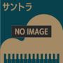 「日本の歴史」LIVE CD