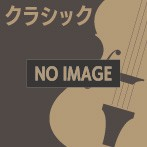 「四月は君の嘘」トゥインクル リトルスター(アルバム)
