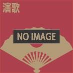 島津亜矢/SINGER 7(アルバム)