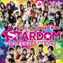 STARDOM/STARDOM ENTRANCE MUSIC
