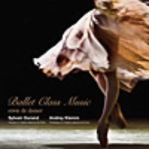 シルヴァン・デュラン/Ballet Class Music アンヴィ・ドゥ・ダンセ
