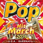 2019 ポップ・ヒット・マーチ~U.S.A./QUEENメドレー~