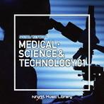 NTVM Music Library シーン・キーワード編 医療・科学&テクノロジー01