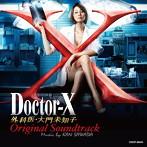 Doctor-X〜外科医・大門未知子