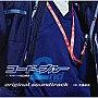 コード・ブルー 2nd season オリジナル・サウンドトラック