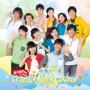 NHKおかあさんといっしょ/NHK「おかあさんといっしょ」スペシャル60セレクション