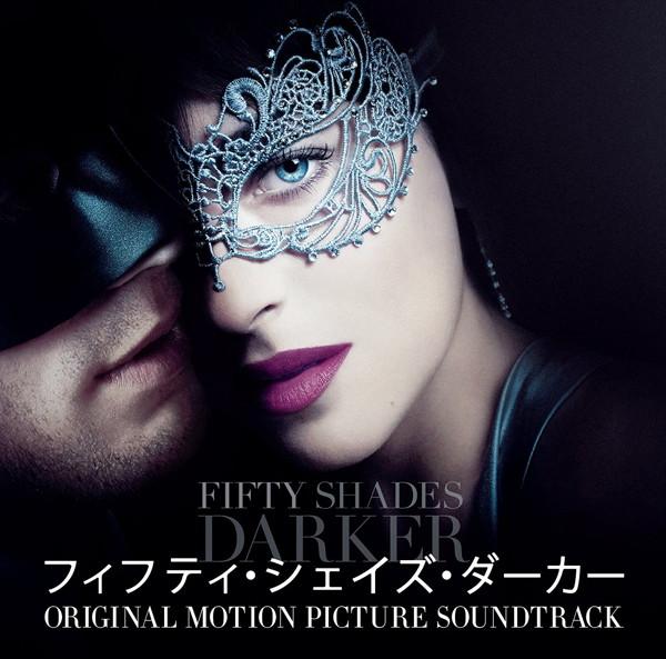 フィフティ・シェイズ・ダーカー(オリジナル・サウンドトラック)