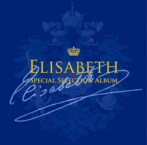 宝塚歌劇団/Elisabeth Special Selection Album