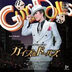 宝塚歌劇団/ブロードウェイ・ミュージカル『ガイズ&ドールズ』-GUYS
