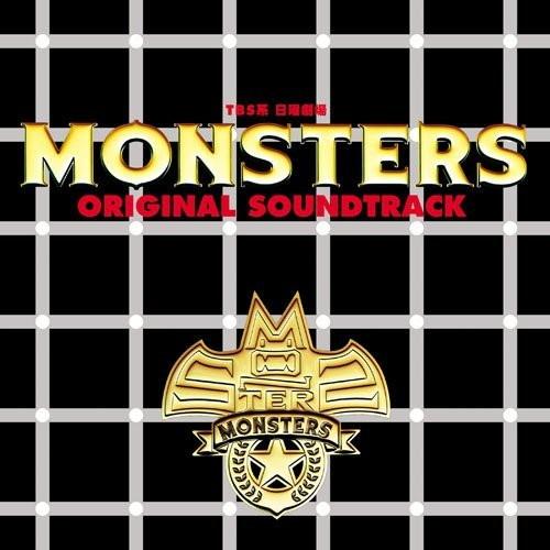 MONSTERS オリジナル・サウンドトラック