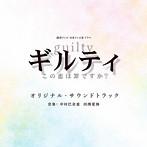 新川優愛出演:読売テレビ・日本テレビ系ドラマ