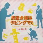 観月ありさ出演:NHK