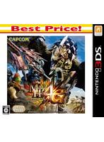 モンスターハンター4G Best Price!