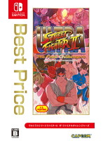 ULTRA STREET FIGHTER II The Final ChallengersBest Price